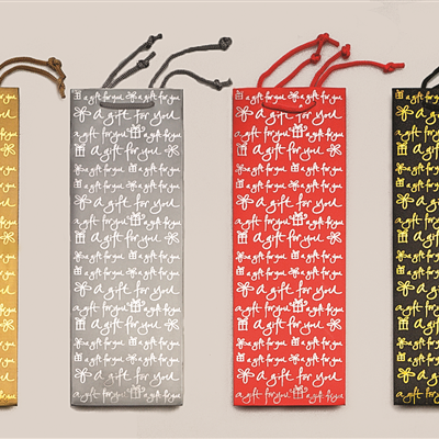 A Gift for You - Bottle Bags